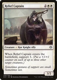 Relief Captain, Magic: The Gathering, Archenemy: Nicol Bolas
