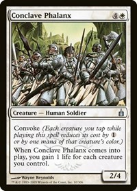 Conclave Phalanx, Magic: The Gathering, Ravnica: City of Guilds