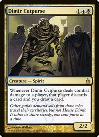 Dimir Cutpurse, Magic: The Gathering, Ravnica: City of Guilds