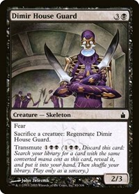 Dimir House Guard, Magic, Ravnica: City of Guilds