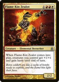 Flame-Kin Zealot, Magic: The Gathering, Ravnica: City of Guilds