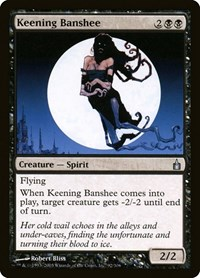 Keening Banshee, Magic: The Gathering, Ravnica: City of Guilds