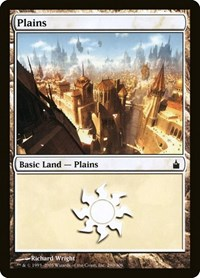 Plains (290), Magic: The Gathering, Ravnica: City of Guilds