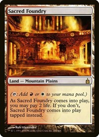 Sacred Foundry, Magic: The Gathering, Ravnica: City of Guilds