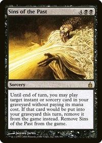Sins of the Past, Magic: The Gathering, Ravnica: City of Guilds
