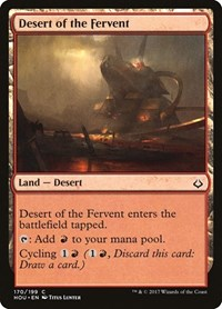 Desert of the Fervent, Magic, Hour of Devastation