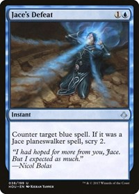 Jace's Defeat, Magic: The Gathering, Hour of Devastation