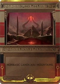 Blood Moon, Magic: The Gathering, Masterpiece Series: Amonkhet Invocations
