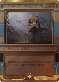 Forbid, Magic: The Gathering, Masterpiece Series: Amonkhet Invocations