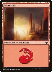 Mountain (100), Magic: The Gathering, Archenemy: Nicol Bolas