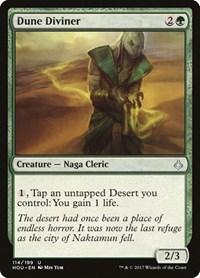 Dune Diviner, Magic: The Gathering, Hour of Devastation