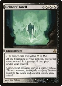 Debtors' Knell, Magic: The Gathering, Guildpact