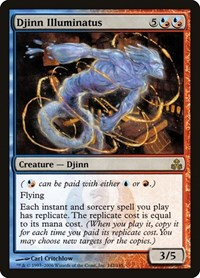 Djinn Illuminatus, Magic: The Gathering, Guildpact