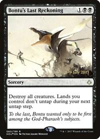 Bontu's Last Reckoning, Magic: The Gathering, Prerelease Cards