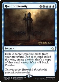 Hour of Eternity, Magic: The Gathering, Prerelease Cards