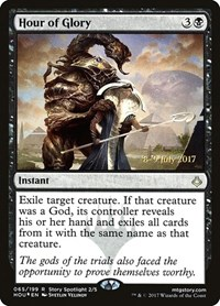 Hour of Glory, Magic: The Gathering, Prerelease Cards
