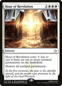 Hour of Revelation, Magic: The Gathering, Prerelease Cards