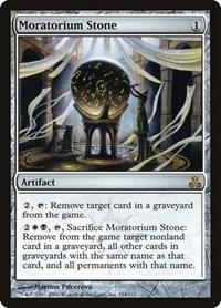 Moratorium Stone, Magic: The Gathering, Guildpact