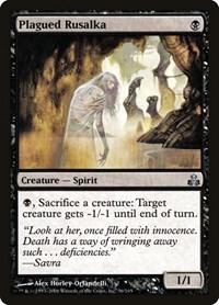 Plagued Rusalka, Magic: The Gathering, Guildpact