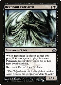 Revenant Patriarch, Magic, Guildpact