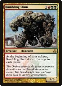 Rumbling Slum, Magic: The Gathering, Guildpact