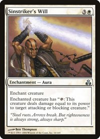 Sinstriker's Will, Magic: The Gathering, Guildpact