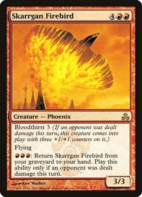 Skarrgan Firebird, Magic, Guildpact