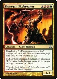 Skarrgan Skybreaker, Magic: The Gathering, Guildpact