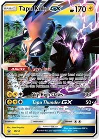 Tapu Koko GX - SM50, Pokemon, SM Promos