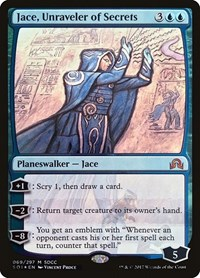 Jace, Unraveler of Secrets (SDCC 2017 EXCLUSIVE) (Foil)