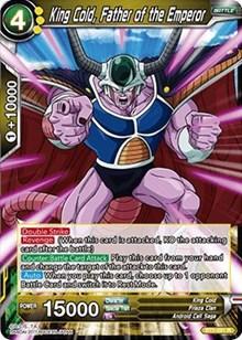 LP Dragon Ball Super 1x Lightning-fast Hit BT1-011 SR
