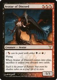 Avatar of Discord, Magic: The Gathering, Dissension