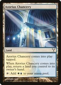 Azorius Chancery, Magic: The Gathering, Dissension