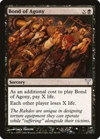 Bond of Agony (Foil)