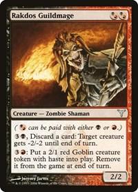 Rakdos Guildmage, Magic: The Gathering, Dissension
