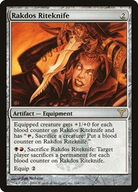 Rakdos Riteknife, Magic: The Gathering, Dissension