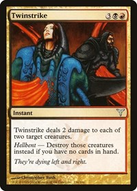 Twinstrike, Magic: The Gathering, Dissension