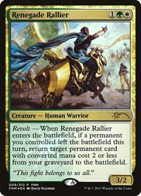 Renegade Rallier, Magic: The Gathering, FNM Promos