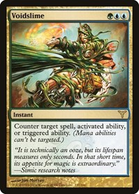 Voidslime, Magic: The Gathering, Dissension