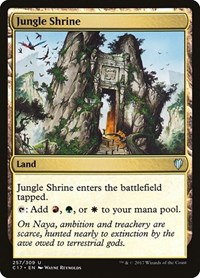 Jungle Shrine, Magic: The Gathering, Commander 2017