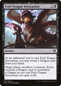 Foul-Tongue Invocation, Magic: The Gathering, Iconic Masters