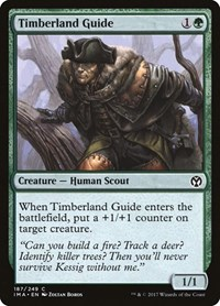Timberland Guide, Magic, Iconic Masters