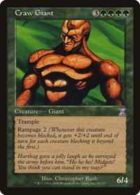 Craw Giant, Magic: The Gathering, Timeshifted