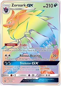 Zoroark GX (Secret), Pokemon, Shining Legends
