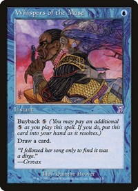Whispers of the Muse, Magic: The Gathering, Timeshifted