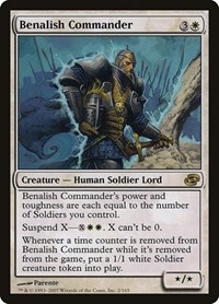 Benalish Commander, Magic: The Gathering, Planar Chaos
