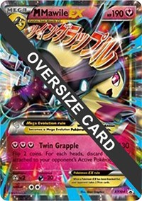 M Mawile EX - XY104 (XY Black Star Promo), Pokemon, Jumbo Cards