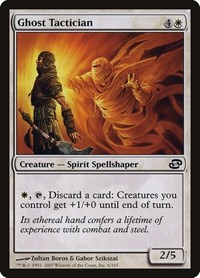 Ghost Tactician, Magic: The Gathering, Planar Chaos