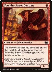 Foundry Street Denizen, Magic: The Gathering, Duel Decks: Merfolk vs. Goblins