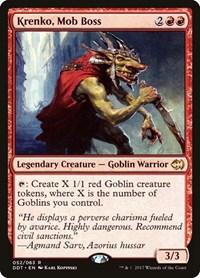 Krenko, Mob Boss, Magic: The Gathering, Duel Decks: Merfolk vs. Goblins